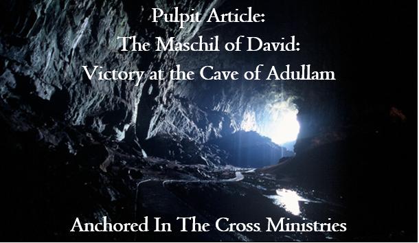 cave-of-adullam